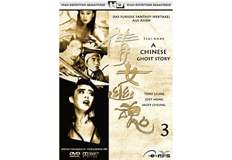 A Chinese Ghost Story 3 [DVD]