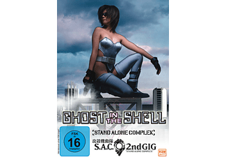 Ghost in the Shell: Stand Alone Complex + Ghost in the Shell S.A.C. 2nd Gig - (DVD)