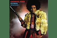 VARIOUS - Cleopatra Jones [Vinyl]