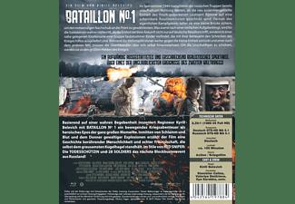 Bataillon Nº 1 (Blu-Ray) Blu-ray