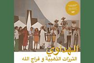 Attarazat Addahabia & Faradjallah - AL HADAOUI (+MP3) [LP + Download]