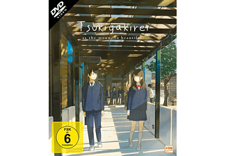 Tsukigakirei - Gesamtedition DVD
