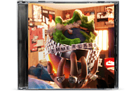 Rin' - Nimmerland [CD]