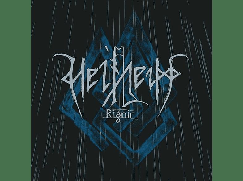 Helheim - Rignir (Double Vinyl) [Vinyl]