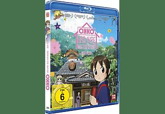 OKKO S INN Blu-ray