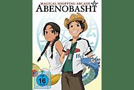 Magical Shopping Arcade Abenobashi - Gesamtausgabe [DVD]