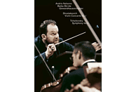 Baiba Skride, Gewandhausorchester Leipzig - CONCERTO NO. 1 FOR VIOLIN AND ORCHESTRA IN A MINOR [DVD]