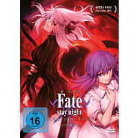 Fate/stay night Heaven's Feel II. Lost Butterfly DVD