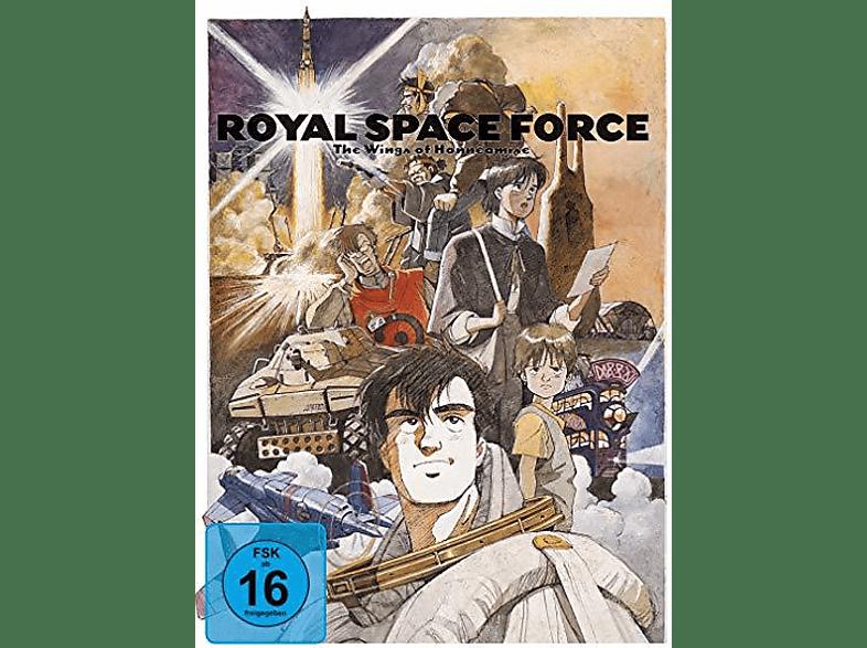 Royal Space Force - Wings of Honnêamise (uncut) [DVD]