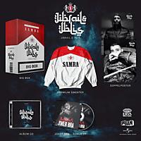 Samra - JIBRAIL UND IBLIS (Limited Deluxe Box-Größe L) - [CD]