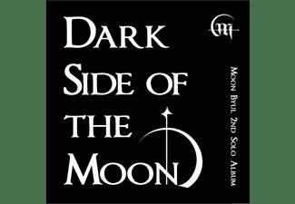 Moonbyul - DARK SIDE OF THE MOON(KEIN RR)  - (CD)