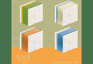 Seventeen - HENG:GARAE(KEIN RR)  - (CD)