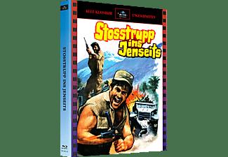 Che Guevara - (Apocalypse Brigade) Stosstrupp ins Jenseits Limitierte Edition auf 125 Stück Blu-ray