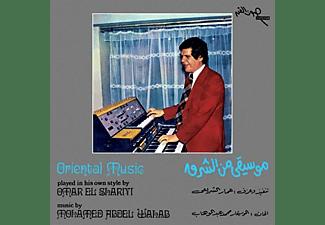 Omar El (aka Ammar El Sherei) Shariyi - Oriental Music  - (Vinyl)