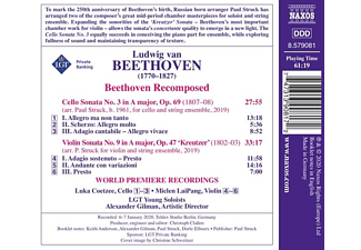 Lgt Young Soloists - BEETHOVEN RECOMPOSED  - (CD)