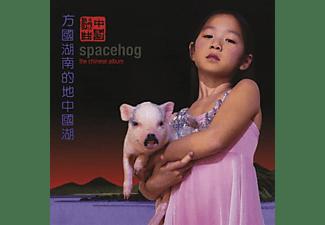 Spacehog - Chinese Album  - (Vinyl)