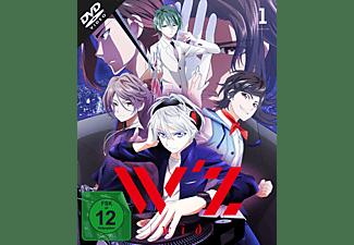 W'z - Vol.1 (Ep. 1-6) DVD