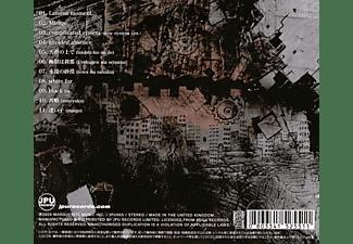 Sokoninaru - CHOETSU  - (CD)