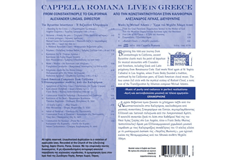 Alexander/cappella Romana Lingas - Live in Greece  - (CD)