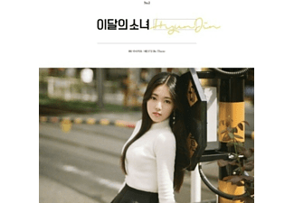 Hyunjin - GIRL OF THIS MONTH(KEIN RR)  - (CD)