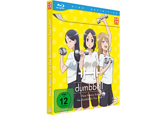How Heavy Are the Dumbbells [Blu-ray]
