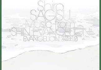 """Shiro Sagisu - Music from """"SHIN EVANGELION"""" EVANGELION:3.0+1.0 [CD]"""