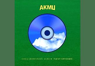 Akmu - Collaboration Album: Next Episode [CD]