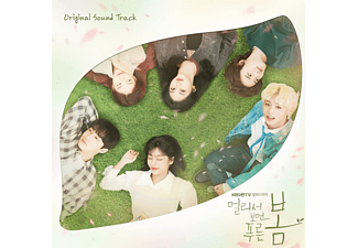 OST/VARIOUS - At A Distance,Spring Is Green [CD]
