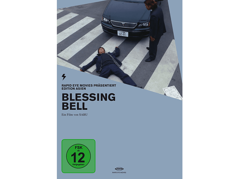 BLESSING BELL (EDITION ASIEN) [DVD]