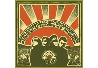 The Baboon Show - People's Republic Of The Baboon Show Formerly Known As Sweden  - (CD)
