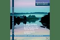 Lyudmila Shkirtil, Yuri Serov, Natalia Sechkariova, Adil Feodorov - A Russia Flying Away-Vocal poem [CD]
