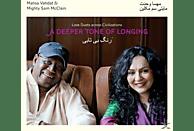 Mighty Sam McClain, Mahsa Vahdat - A Deeper Tone Of Longing [CD]