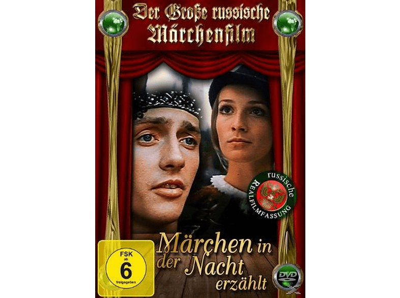 Russische Märchenklassiker: Märchen in der Nacht erzählt [DVD]