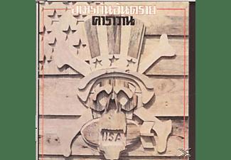 Caravan - American Antarai  - (CD)