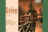 Alexander Vinnitsky, Alexander Rudin, Vladimir Ovchinnikov, Moscow Trio - Chamber Music [CD]