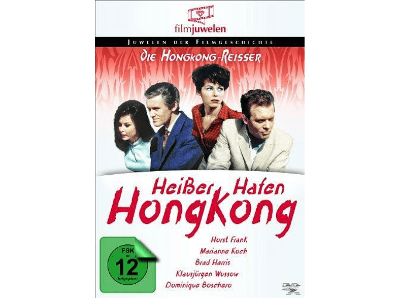 Heißer Hafen Hongkong [DVD]