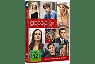 Gossip Girl - Staffel 4 [DVD]