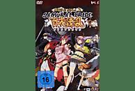 Samurai Bride - Vol. 1 [DVD]