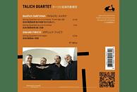 Zdeněk Fibich, Talich Quartet - Streichquartette [CD]