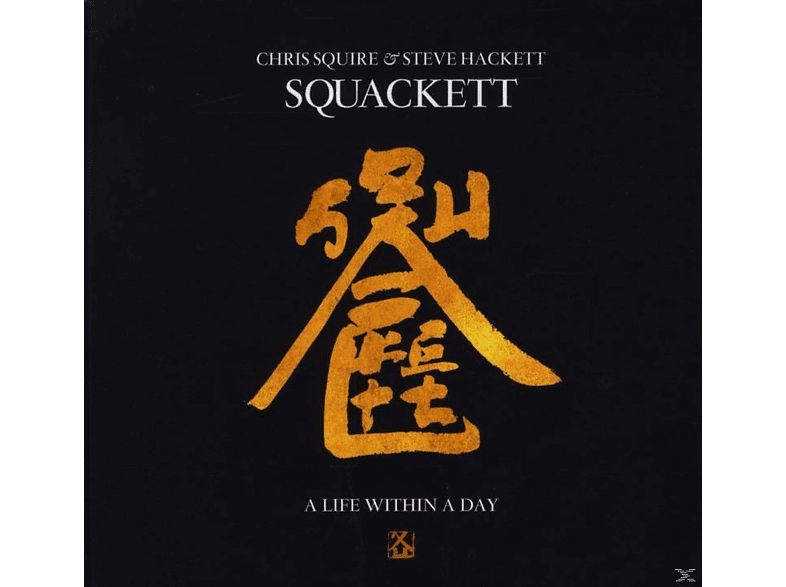 Squackett - A Life Within A Day/Deluxe Two Disc Ltd [CD]