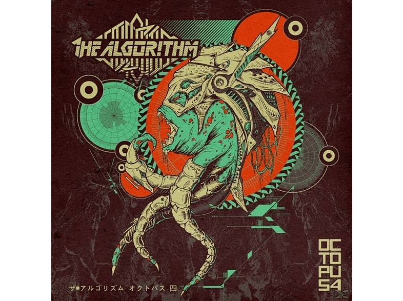 Algorithm - Octopus4 (LP) [Vinyl]