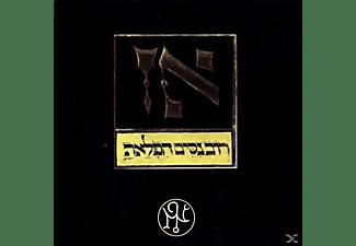 Garden Of Delight - Necromanteion IV (Rediscovered 2012)  - (CD)