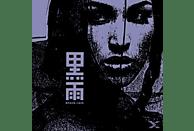 Black Rain - Dark Pool [CD]