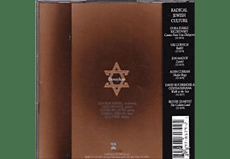Deveykus - Pillar Without Mercy  - (CD)