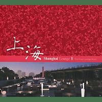 VARIOUS - Shanghai Lounge Vol.8 [CD]