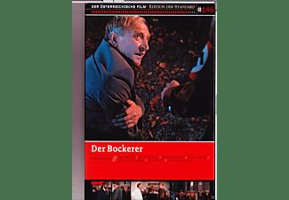 STANDARD 146 BOCKERER [DVD]
