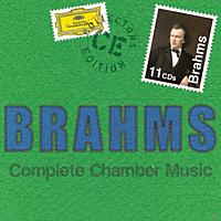 Maria Joao Pires, Emerson String Quartet - Komplette Kammermusik [CD]