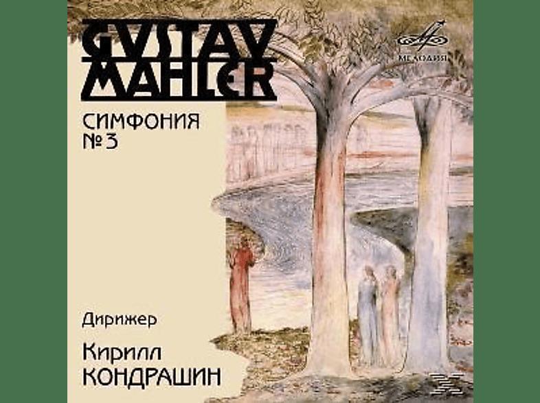 Mopo - Sinfonie 3 [CD]