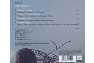 VARIOUS - Earth Requiem [CD]