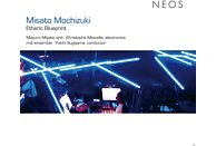 Christophe Mazzella, Mayumi Miyata, Mdi Ensemble - Etheric Blueprint [CD]